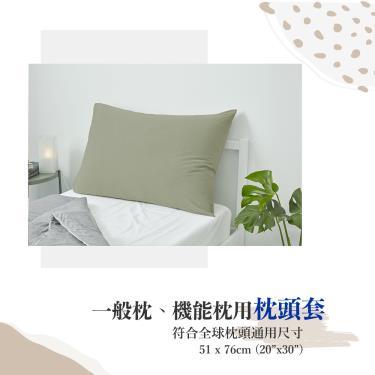 Dpillow 針織枕頭套 經典機能好鋅枕 (橄欖綠)  廠送