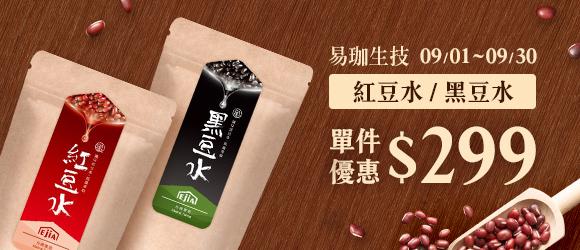 食品館_下方BN_02(580*250)